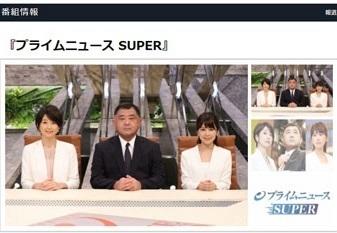 0111_akimotoyuri.jpg