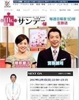 1712_kakusigo_1.jpg