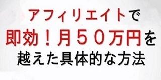 affiliate50.jpg