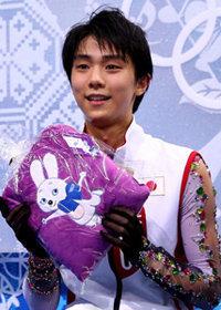 hanyuyuzuru2001.jpg