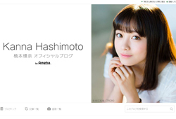 hashimoto250.jpg