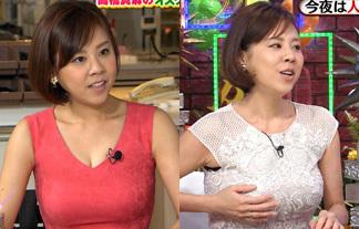 ie170804-takahashi_maasa-thumb.jpg