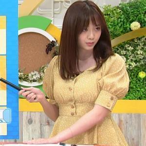 mori_kasumi_262012070942feed300.jpg