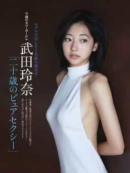 soo20020204-takeda_rena-03s.jpg