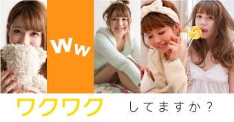 wakuwakumail3.png