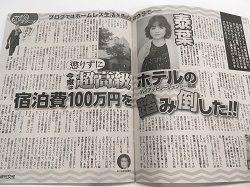 yasuha_shujo1809-250x187.jpg
